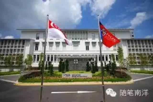 东亚研究所1月17日讲座:地理、贸易与中国的人口流动