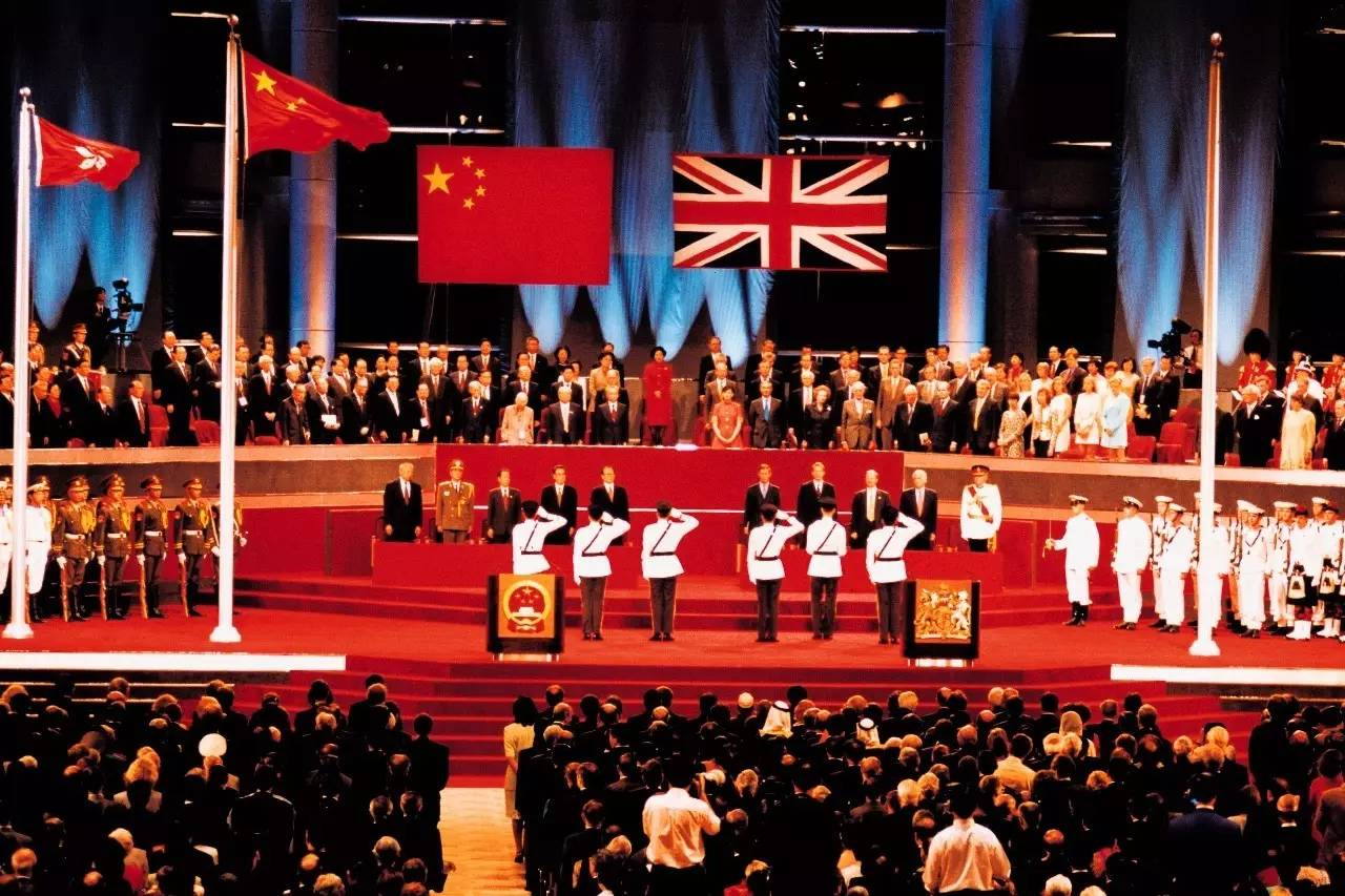 隆道研究院 7月1日 香港主权回归中国20年讲座