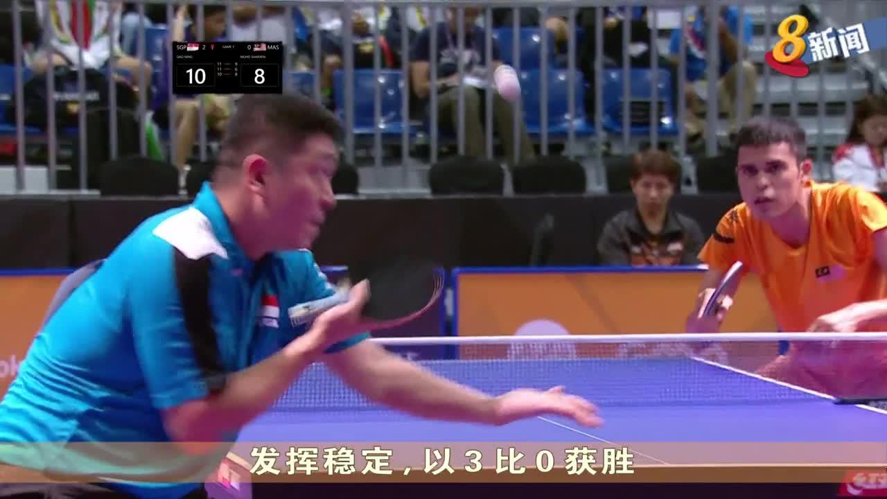 我国乒乓选手 顺利晋级明天半决赛