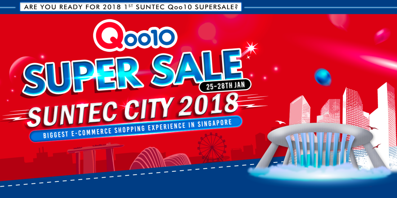 Qoo10 launches its own virtual supermarket with its Super Sale CNY Edition–complete with a Havaianas vending machine