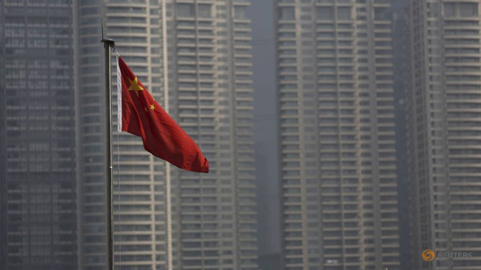 China lambasts city for turning blind eye to oil pollution