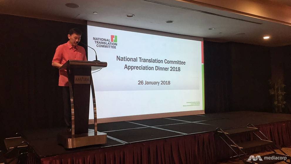 New scheme to provide up to S$10,000 in grants to help translators upskill