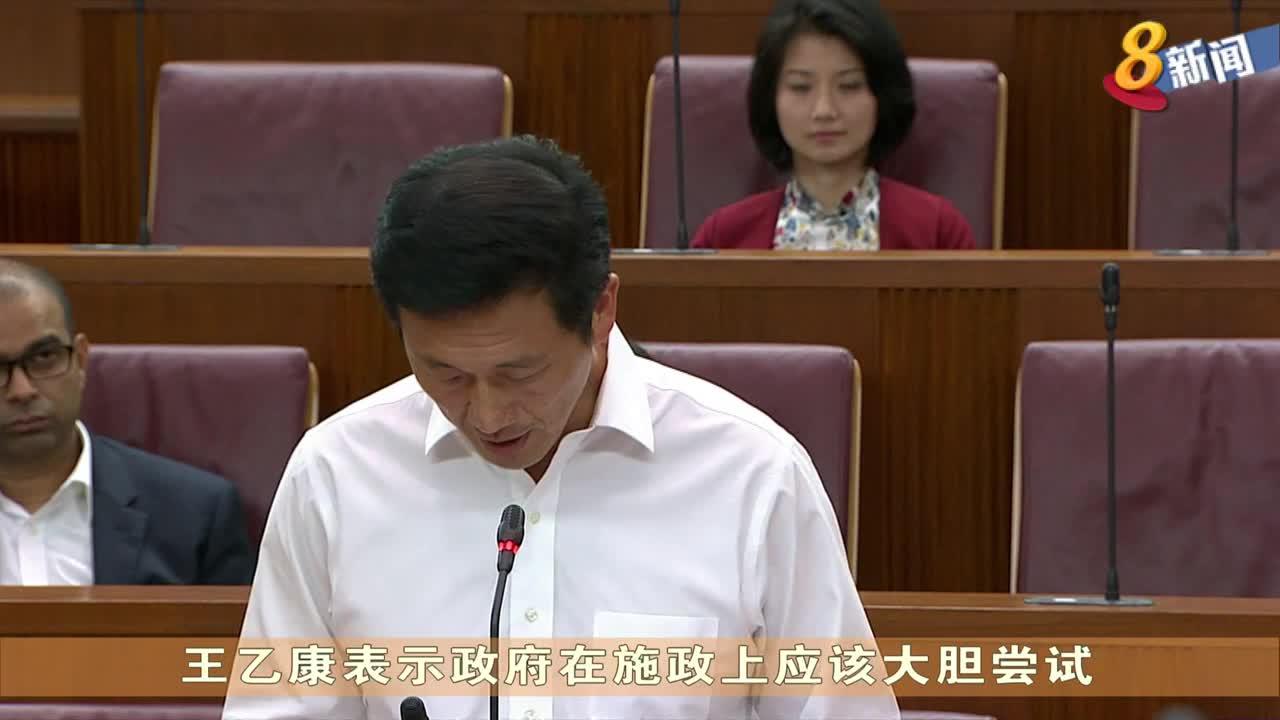 王乙康:教育政策应采取大胆改革