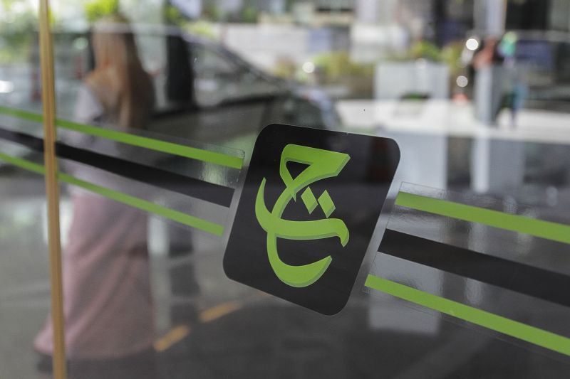 Tabung Haji equity rises by RM1.12b, denies selling stakes in past year