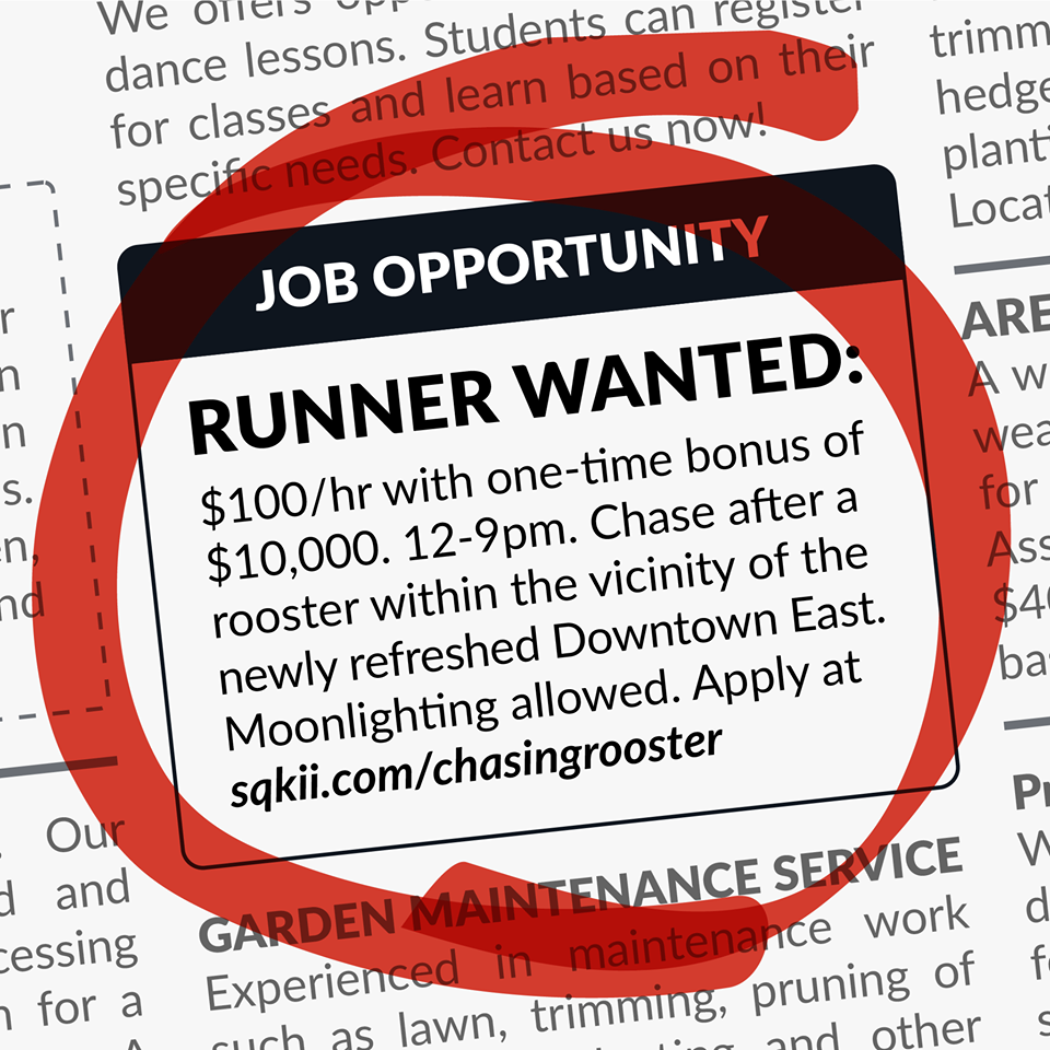 Job advertisement offering $100/hr and one-time bonus of $10,000?! And it's not a scam?!