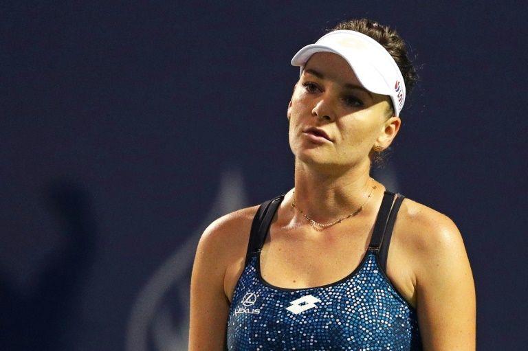 Former Wimbledon finalist Radwanska retires at 29