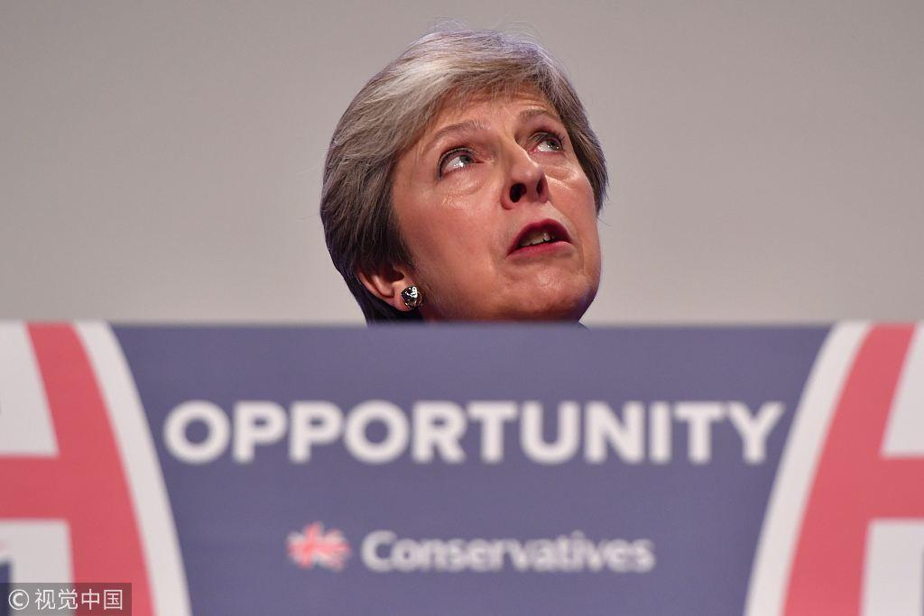 中庸的代价——倒霉的英国首相特蕾莎·梅