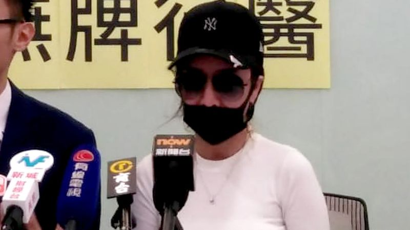 MY botched hk$80,000 nose job was done by doctor with no medical licence, Hong Kong woman says