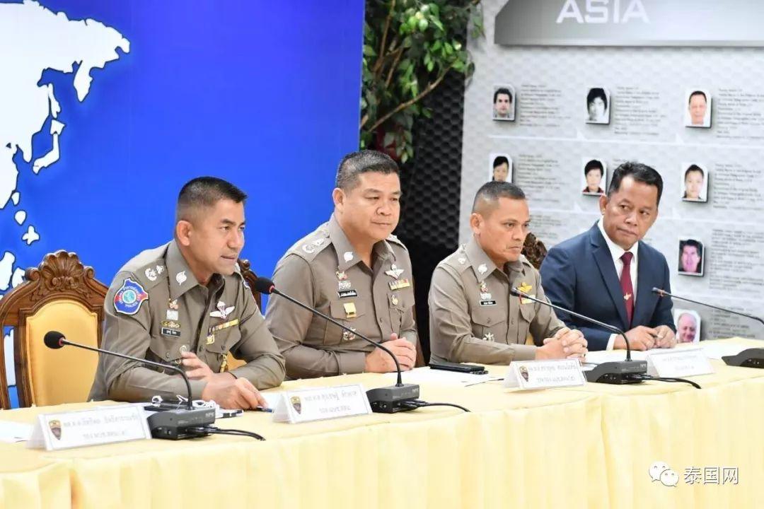 封杀广西所有WEI姓人士,禁止入境泰国?素拉切:立即停止造谣!