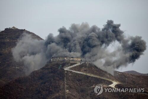 韩媒:朝鲜在预定时间内炸毁非军事区10处哨所