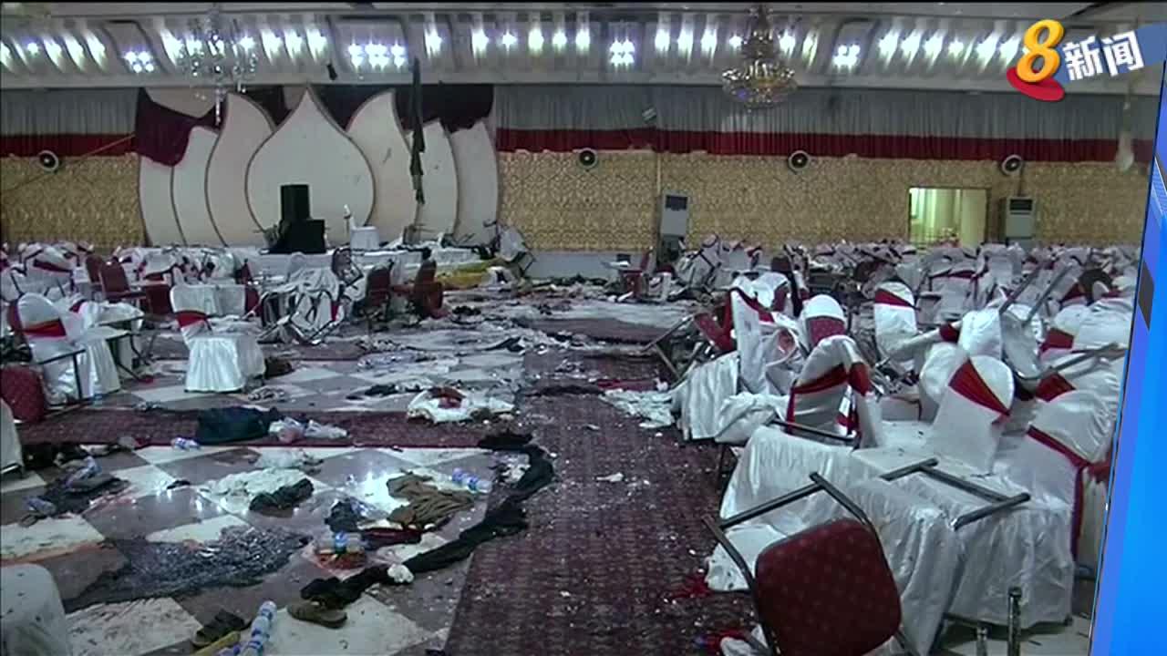 阿富汗喀布尔遭自杀式炸弹袭击 55人被炸死