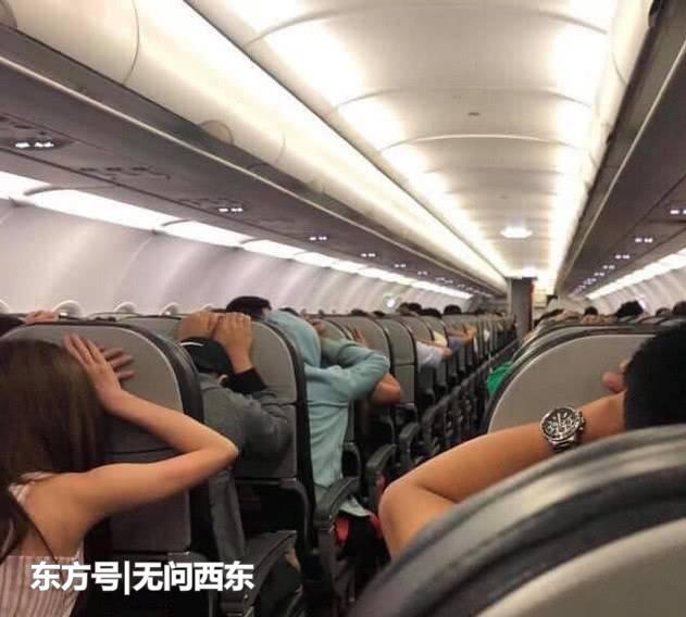 越南一客机飞行高度达3000多米突发警报 乘客陷入恐慌忙祈祷