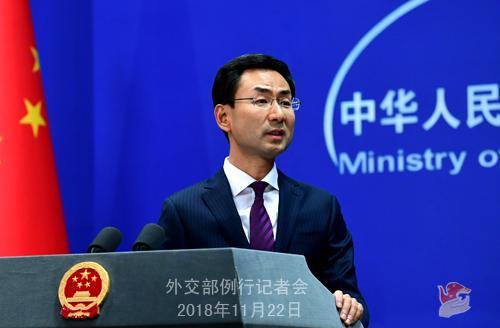 联合国安理会成员国常驻代表访问团将于本周访华?外交部回应