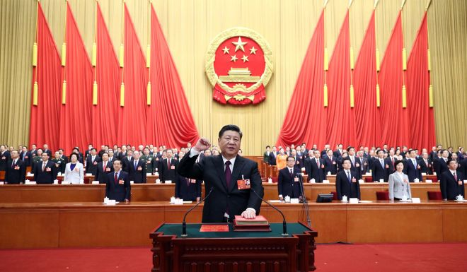 Chinese newspaper editors fined over 'major political error' – putting three extra characters into Xi Jinping thought