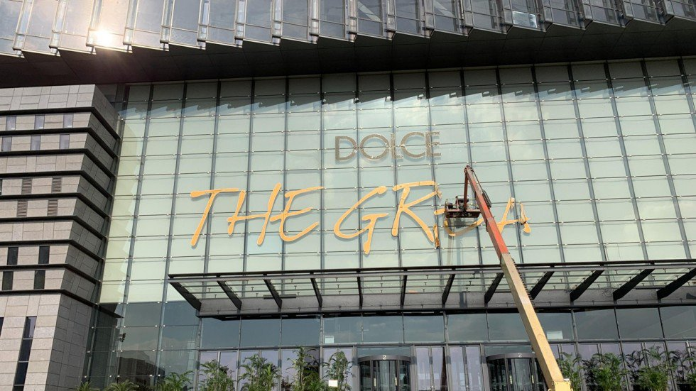 Not just Dolce & Gabbana: five other brands that riled Chinese with fashion and beauty faux pas
