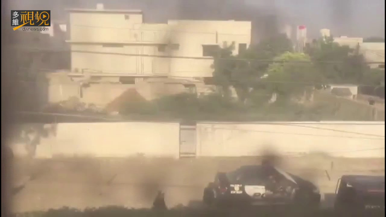 现场视频:中国驻巴基斯坦卡拉奇领事馆附近发生爆炸和交火!
