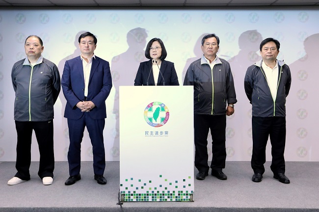 台湾九合一选举 外媒:民进党大败