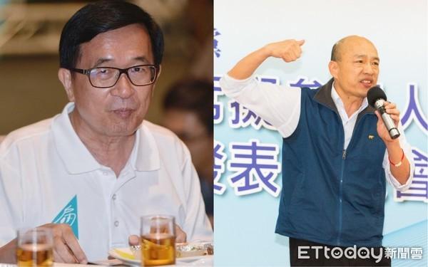 """陈水扁问韩国瑜""""全台首富""""做不到又如何?"""