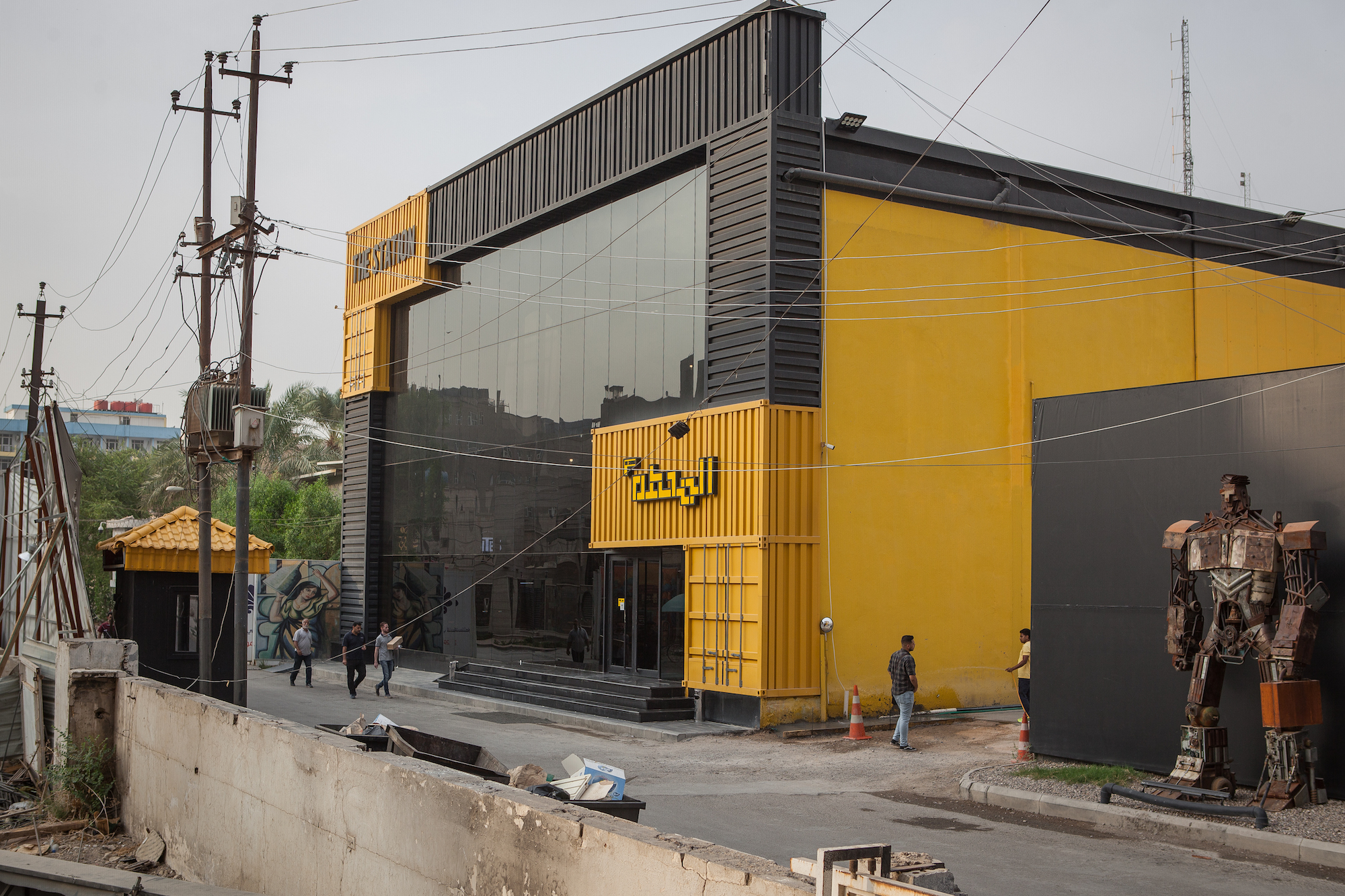 A landmark co-working space sparks innovation in Baghdad