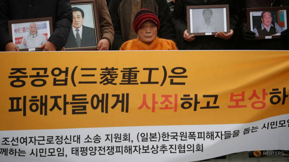 S Korean court decision on wartime forced labourers draws rebuke from Japan