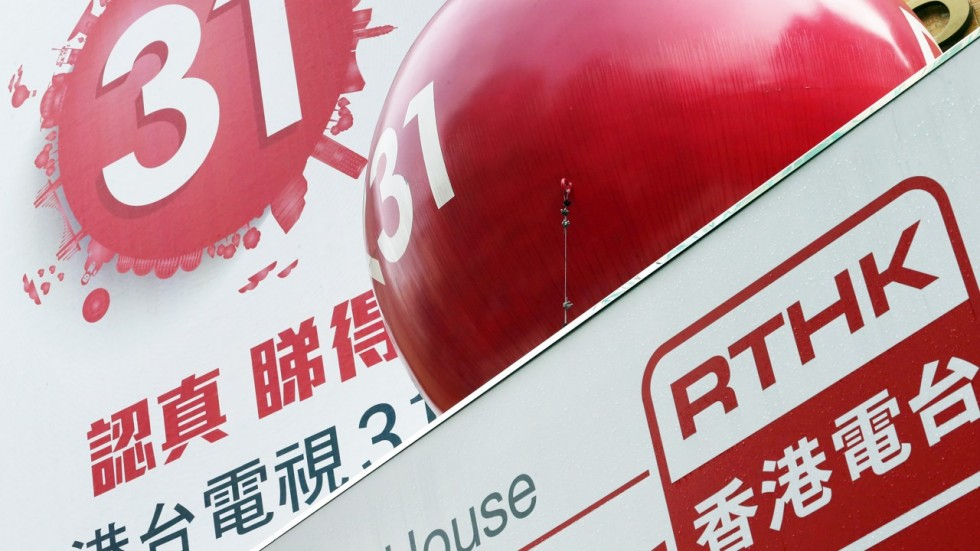 Re-runs made up almost 40 per cent of shows on RTHK's TV 31 and TV 32 in 2017-18, Hong Kong Audit Commission finds