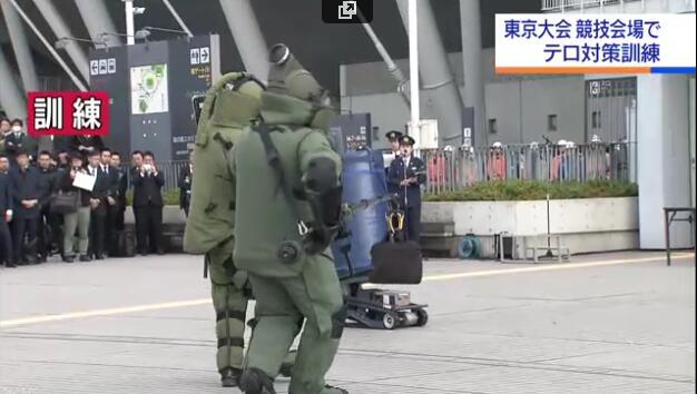 为奥运会做准备 日本东京多部门联动举行反恐训练