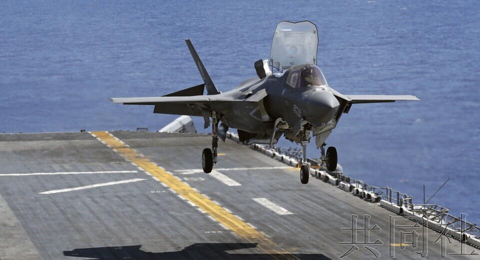 """日本拟购买百架美国F-35隐形战机欲将""""出云""""号改供战机起降"""