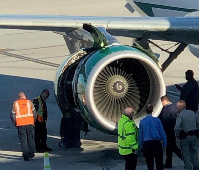 惊险!美国一航班起飞不久发动机整流罩脱落,乘客尖叫停飞