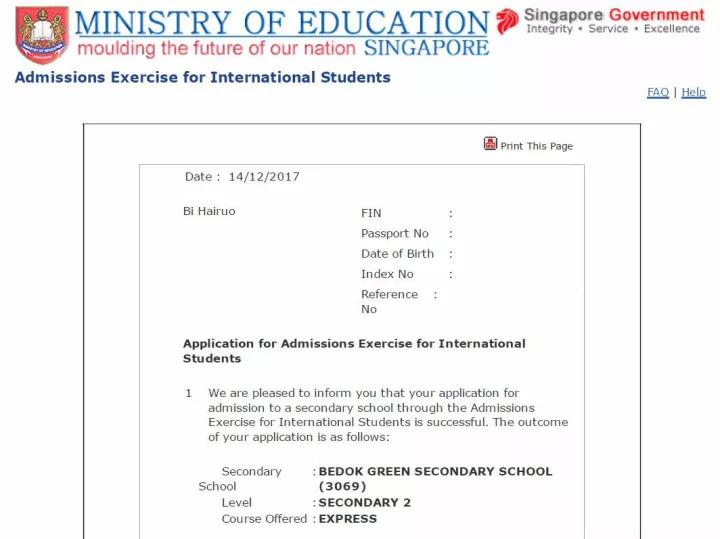 答疑解惑之AEIS新加坡政府中小学统一入学考试