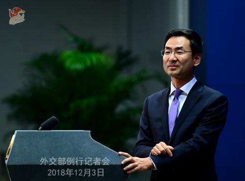 中美贸易共识中方与美方发布的声明有些差别?外交部回应
