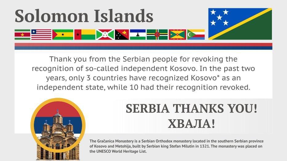 """""""外交""""崩盘?又有一国撤回对科索沃独立承认"""