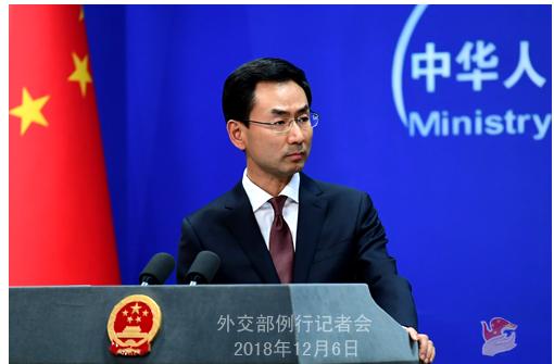 美万豪旗下酒店遭受黑客入侵可能有中国情报机构参与?中方回应