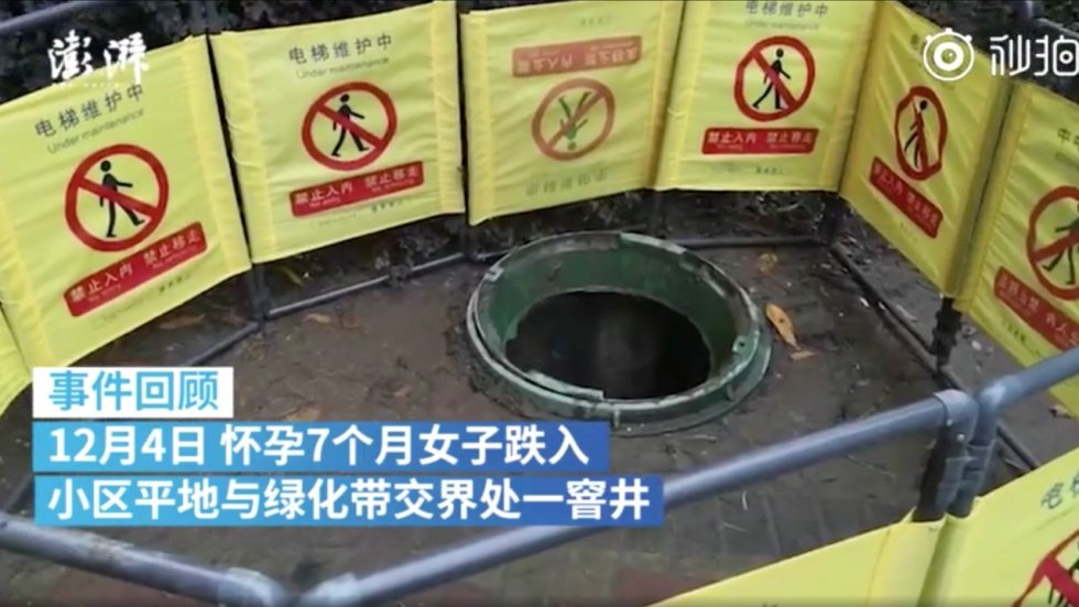 Chinese expectant mother killed in septic tank fall outside her home