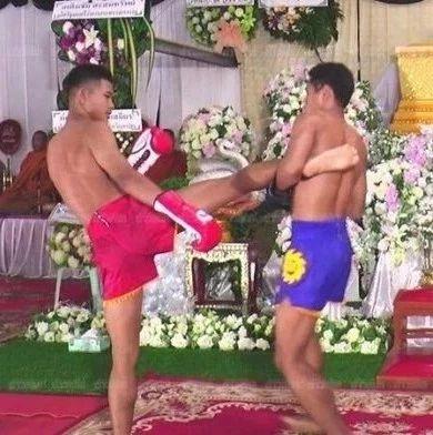 逝者家属在葬礼上表演泰拳:送行前最后的愿望……