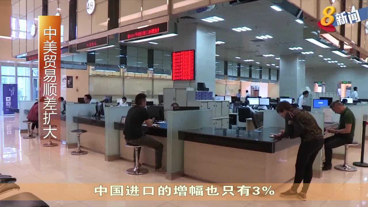 中美贸易谈判前景不明 美国股市勐跌