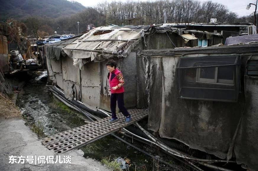 韩国的也有城中村?村里留守的大多数都是孤寡老人!