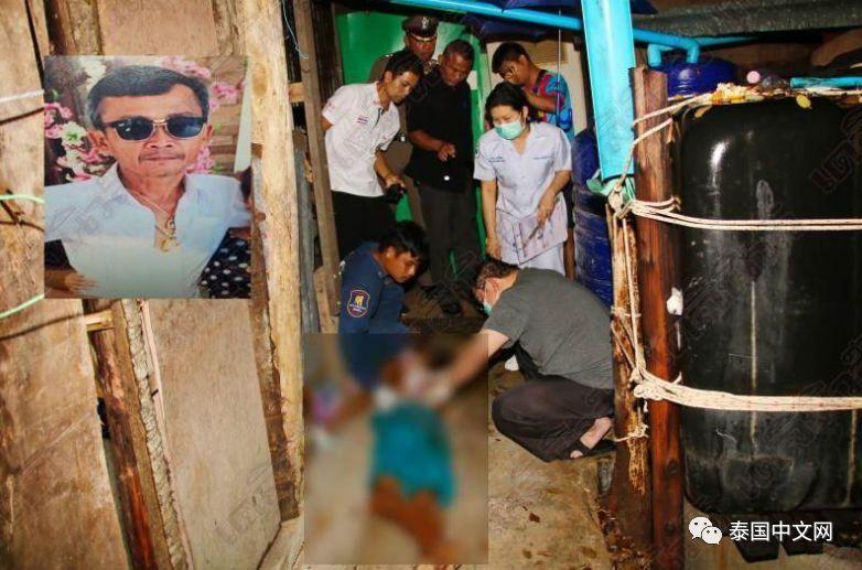 泰国一日动态:少女员工屡次遭老板强奸,结果很悲剧...