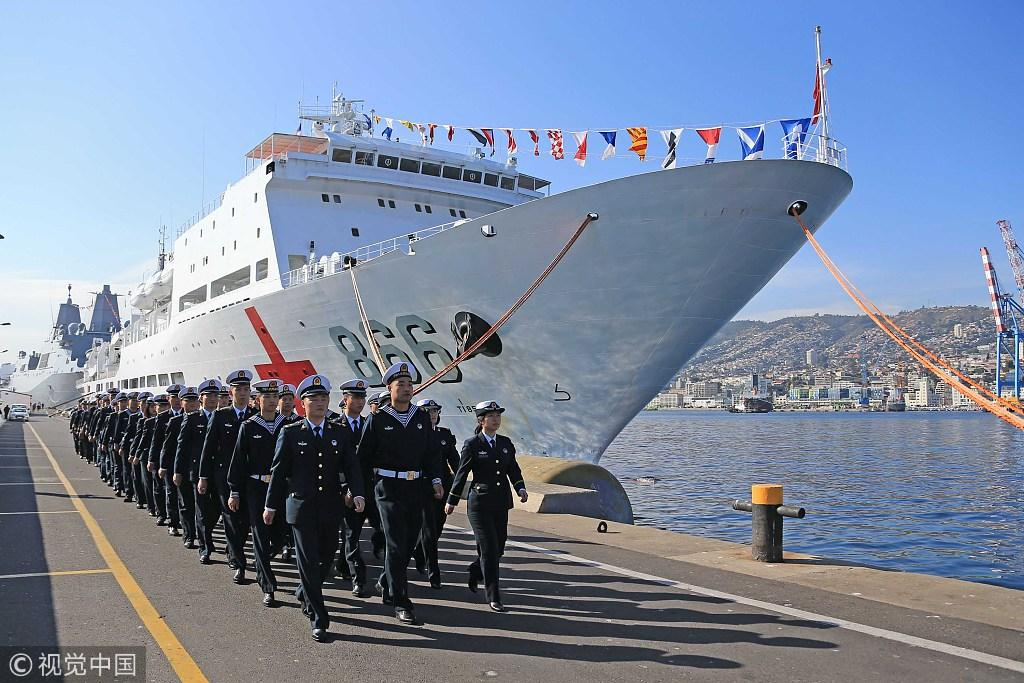 和平方舟圆满结束智利友好访问起程回国