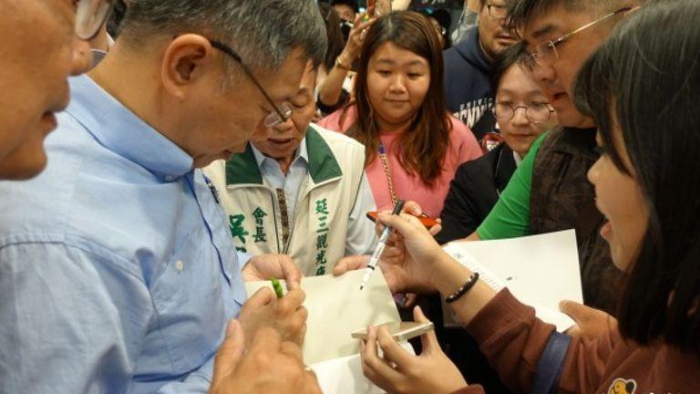 台北市长选举重计票已完成 结果将于未来几天公布
