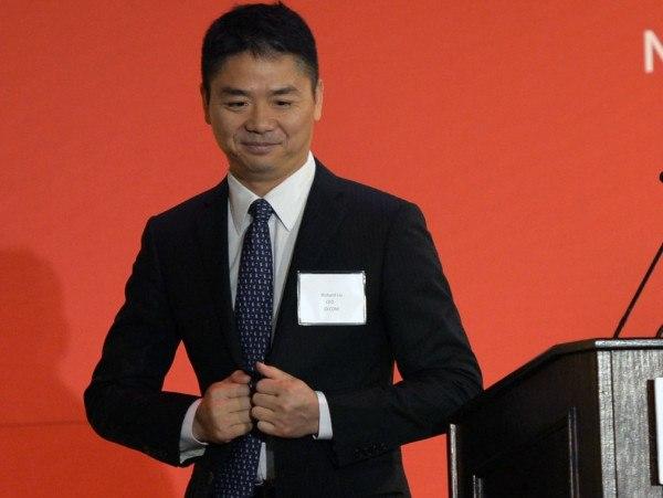 美媒:美国检方很快将决定是否起诉刘强东(图)