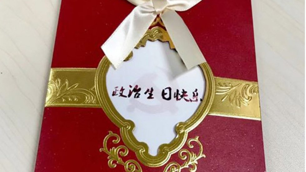 Happy birthday, comrade – why China's Communist Party sends a card on the date you joined