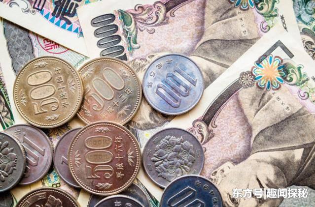唯一一个没有假币的发达国家,原因:不敢造,造不出,不值得
