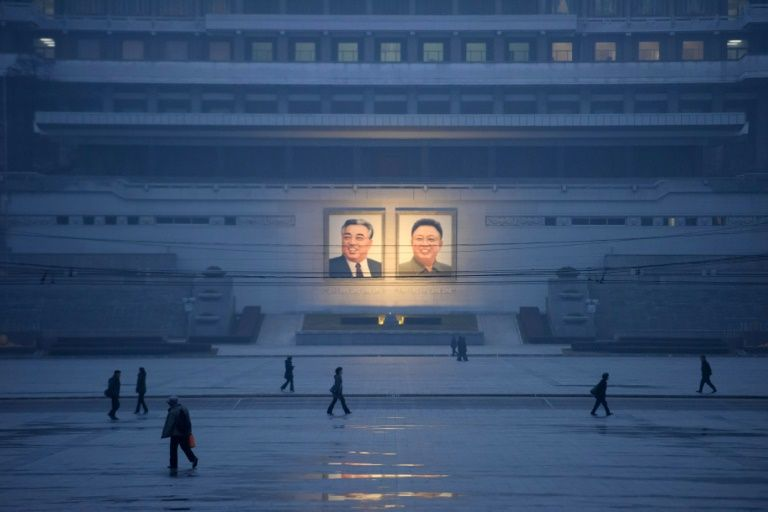 Kim jong UN's step-grandmother dies: South Korea