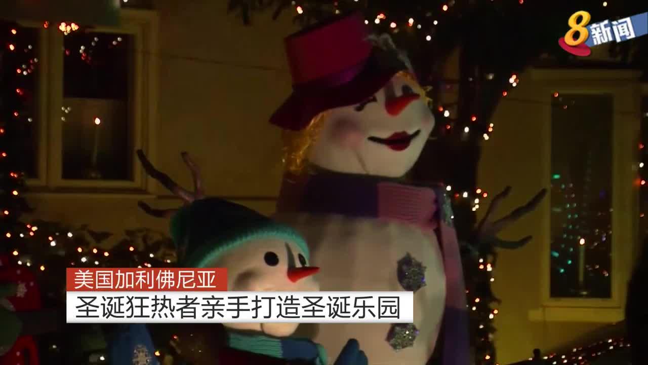 美国加州圣诞狂热者 亲手打造圣诞乐园
