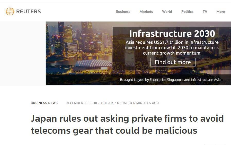 菅义伟:日政府不要求私营公司禁购通信设备