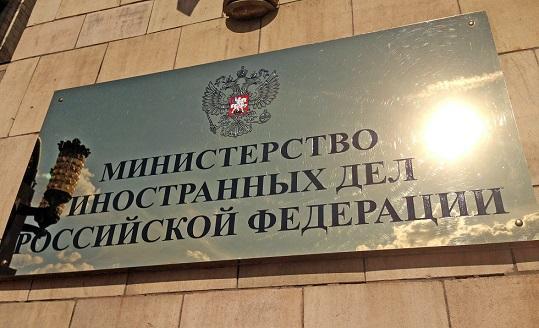 俄罗斯宣布驱逐斯洛伐克外交武官 后者须在2天内离开