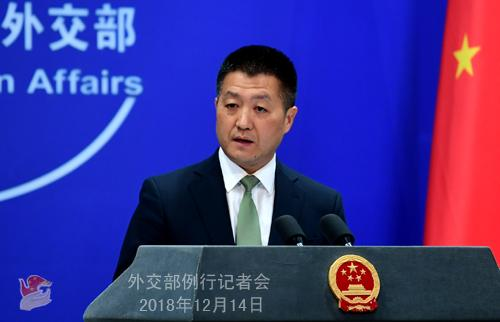 中方是否与在靖国神社抗议的两香港居民取得联系?外交部回应
