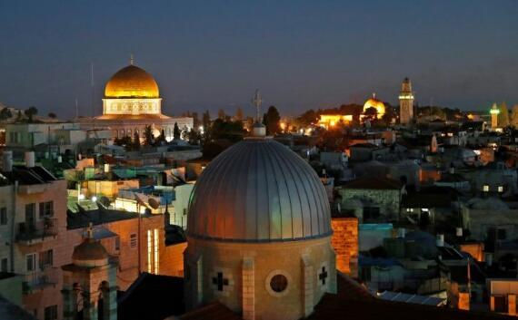 澳总理:澳大利亚承认西耶路撒冷为以色列首都