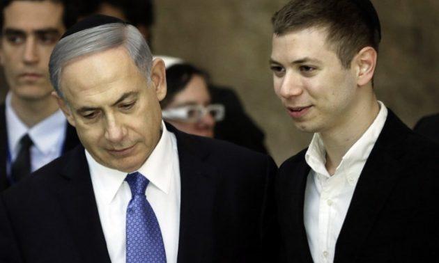 Facebook blocks Israeli PM's son for anti-Muslim posts
