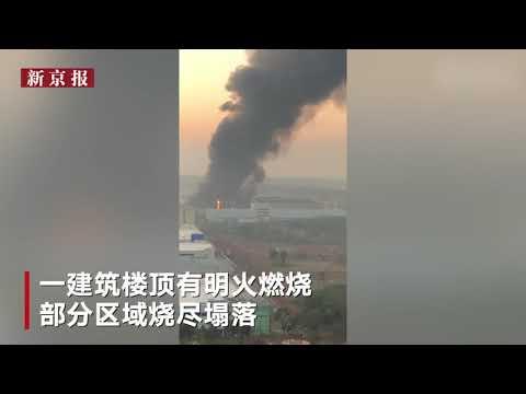 【多维新闻】中航工业飞机起落架公司仓库突发大火 浓烟几公里可见